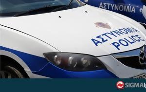 Υπόθεση Cablenet, Έρευνες, Κύπρο, ypothesi Cablenet, erevnes, kypro