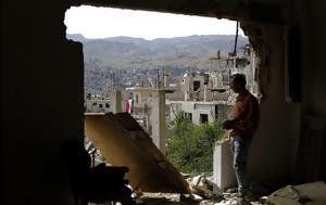 Συρία, Αντάρτες, Χομς, syria, antartes, choms