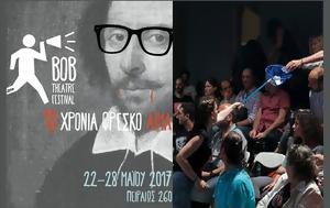 Νεανική, Βοb Theatre Festival, neaniki, vob Theatre Festival