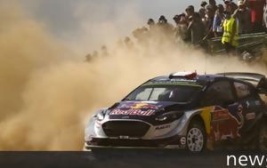 WRC Ράλι Πορτογαλίας, Πανηγύρισε, Ogier, WRC rali portogalias, panigyrise, Ogier