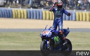 MotoGP Λε Μαν, Έπεσε, Rossi, Vinales, MotoGP le man, epese, Rossi, Vinales