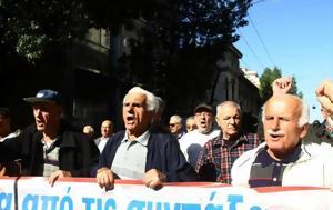 Δυτική Ελλάδα, Ψηφίζουν, Πάτρα, ΙΚΑ-ΕΤΑΜ, dytiki ellada, psifizoun, patra, ika-etam