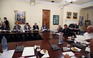 Εθνικό Συμβούλιο, ethniko symvoulio