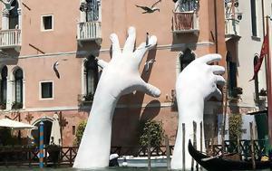 Άντονι Κουίν, Μπιενάλε, Βενετίας | Photos + Video, antoni kouin, bienale, venetias | Photos + Video