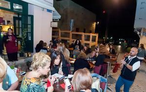 Νορβηγία, Χανιά, Wine Bar-Restaurant, Παλιό, Λιμάνι, norvigia, chania, Wine Bar-Restaurant, palio, limani