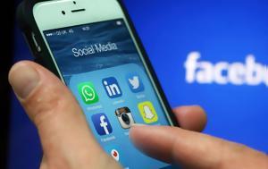 Διέρρευσαν, Facebook, dierrefsan, Facebook