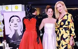 Μέσα, Αραβική Εβδομάδα Μόδας, Μαρία Κάλλας, mesa, araviki evdomada modas, maria kallas