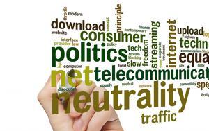 Τραμπ, Internet, trab, Internet