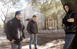 Ελλήνων Ghostbusters, ellinon Ghostbusters