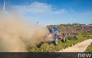 WRC, Ogier, M-Sport