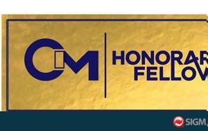 CIM, 3ο Honorary, CIM, 3o Honorary