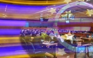 Πράσινο, EuroWorking Group, prasino, EuroWorking Group