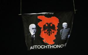 Ερχονται, - Μόσχα, Ξεκινά, Μεγάλης Αλβανίας -, Ελλάδα, erchontai, - moscha, xekina, megalis alvanias -, ellada