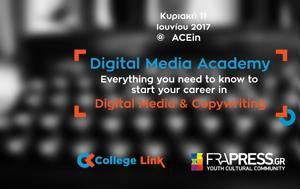 CollegeLink, Digital Media Academy, 11 Ιουνίου, CollegeLink, Digital Media Academy, 11 iouniou
