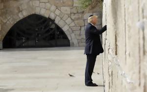 Τραμπ, Αμερικανός, Τείχος, Δακρύων -Η, Ιβάνκα [εικόνες, trab, amerikanos, teichos, dakryon -i, ivanka [eikones