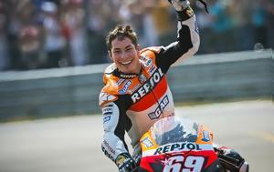 Υπέκυψε, MotoGP, ypekypse, MotoGP