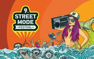 Street Mode, Βόρειας Ελλάδας, Street Mode, voreias elladas