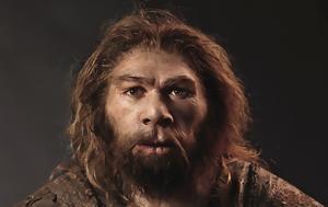 Ελλαδικό, Homo Sapiens -, elladiko, Homo Sapiens -