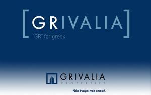 Ανοδος 10, Grivalia Properties, anodos 10, Grivalia Properties