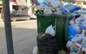 «πνίγεται» στα σκουπίδια η θεσσαλονίκη