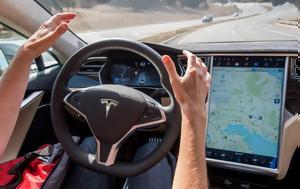 Musk, Autopilot 2 0