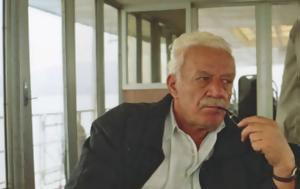 Τ Ε, Καρδίτσας ΚΚΕ, Φλωράκη, t e, karditsas kke, floraki