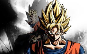 Αυτά, Dragon Ball Xenoverse 2, Nintendo Switch, afta, Dragon Ball Xenoverse 2, Nintendo Switch