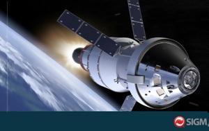 Κυπριακή, NASA, kypriaki, NASA