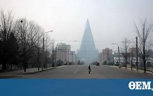 North Korea's Unit 180, West