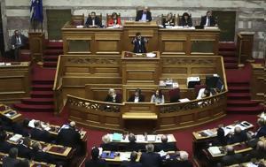 Διακομματικά, Eurogroup, diakommatika, Eurogroup