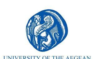 Προσλαμβάνεται, Πανεπιστήμιο Αιγαίου, proslamvanetai, panepistimio aigaiou