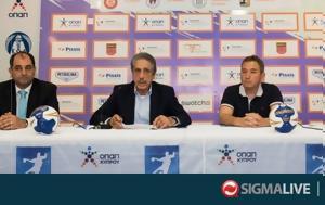 Final Four Κυπέλλου ΟΠΑΠ Γυναικών, Final Four kypellou opap gynaikon
