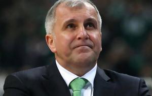 Ομπράντοβιτς, Ολυμπιακό, obrantovits, olybiako