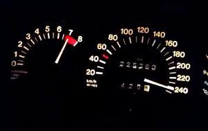 Opel Kadett 900, Autobahn