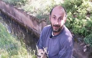 Η συγκινητική ιστορία διάσωσης μικρού ζαρκαδιού από δυο κυνηγούς
