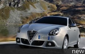 Test, Alfa Romeo Giulietta 16, 120PS
