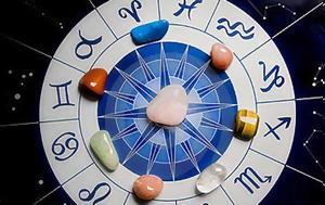 Σελήνη 25 Μαΐου, Πολιτική Αστρολογία, Προβλέψεις, Ζώδια, selini 25 maΐou, politiki astrologia, provlepseis, zodia