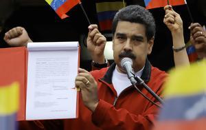 Βενεζουέλα, Μαδούρο, Συντάγματος, venezouela, madouro, syntagmatos