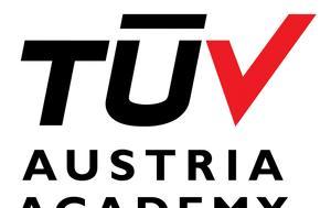 Διάκριση, TÜV AUSTRIA ACADEMY, Education Business Awards 2017, diakrisi, TÜV AUSTRIA ACADEMY, Education Business Awards 2017