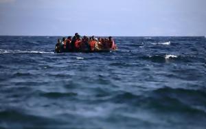 Εντοπίστηκαν, FRONTEX 28, entopistikan, FRONTEX 28