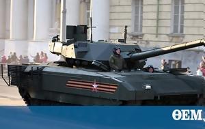 Russia's, T-14 Armata, 2020