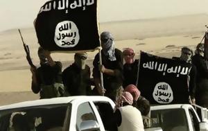 Νεκρός, Πολέμου, Ισλαμικού Κράτους, nekros, polemou, islamikou kratous