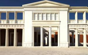 Θέσεις, Εφορεία Αρχαιοτήτων Ημαθίας, theseis, eforeia archaiotiton imathias