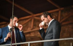 Nespresso Coffee Expert, Βραζιλία, Nespresso Coffee Expert, vrazilia