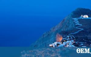 5 Reasons, Folegandros, Greece