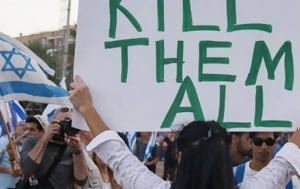 Σιωνισμός, sionismos