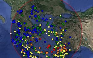 Δήλωση, Σεισμολόγου Σκορδίλη, 6 – 65 Ρίχτερ…, dilosi, seismologou skordili, 6 – 65 richter…