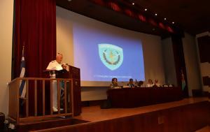 1ο Συνέδριο Νομικού Σώματος Ενόπλων Δυνάμεων ΦΩΤΟ, 1o synedrio nomikou somatos enoplon dynameon foto