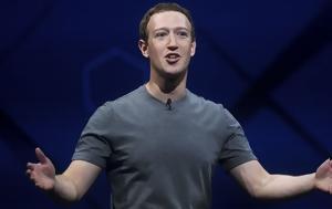 Σεβίλλης, Zuckerberg, sevillis, Zuckerberg