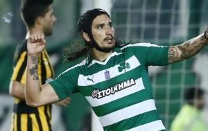 Μεγάλη, Παναθηναϊκός 1-0, ΑΕΚ, megali, panathinaikos 1-0, aek